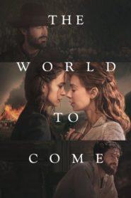 Świat, który nadejdzie
